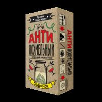"""""""Антипохмельный"""", ф/п , 20шт."""