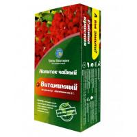 """""""Витаминный"""" ф/п, 20шт."""