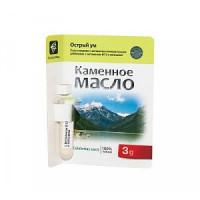 Каменное масло с витамином В13 и кальцием