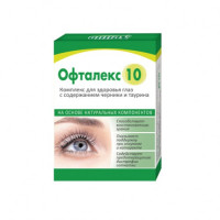 Капсулы «Офталекс-10»