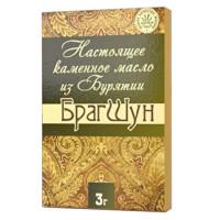 "Каменное масло ""БрагШун"""