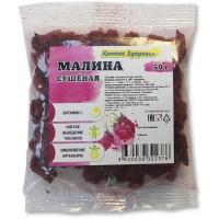 Компас Здоровья Малина сушеная 50 гр.