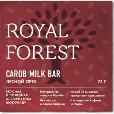 Шоколад молочный из кэроба с лесным орехом, ROYAL FOREST, 75 г