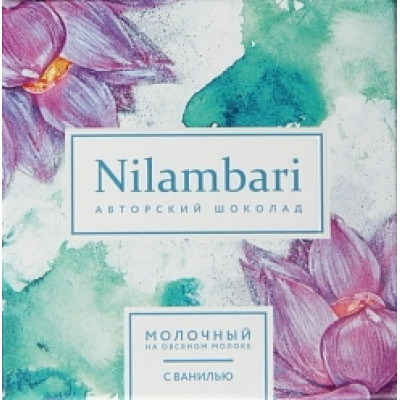 Шоколад Nilambari на овсяном молоке с ванилью, Greenmania, 65 г