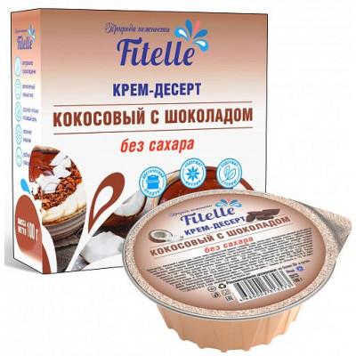 """Крем-десерт """"Кокосовый с шоколадом"""", Fitelle, 100 г"""
