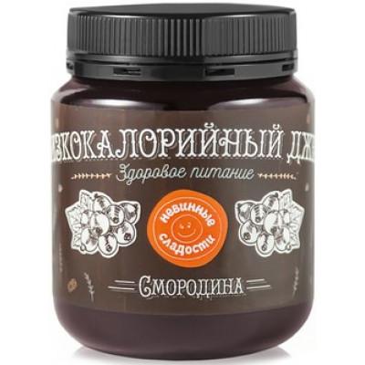 Джем Смородина, Невинные сладости, 350 г