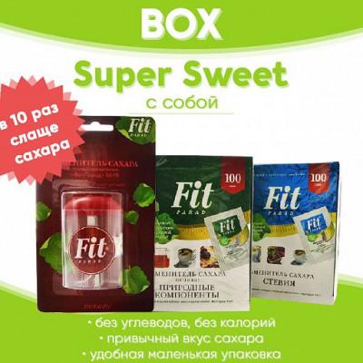 Набор Супер Сладость / BOX SUPER Sweet (с собой)