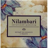 Шоколад Nilambari белый на кокосе с манго, Greenmania, 65 г