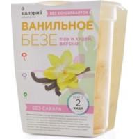 Воздушное безе с ванилью, 0 калорий, 15 г