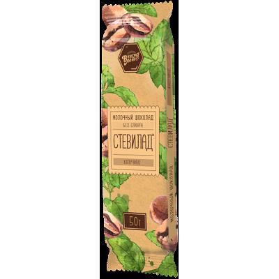 "Стевилад молочный шоколад ""Капучино"" №24, Вкуснолето, 50 г"