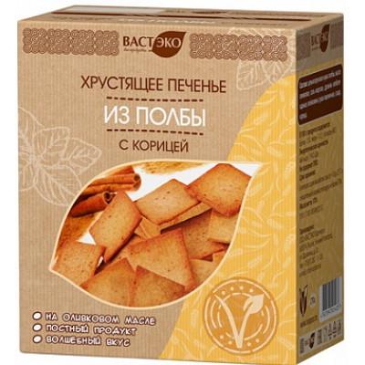 Хрустящее печенье из полбы с корицей, Вастэко, 170 г