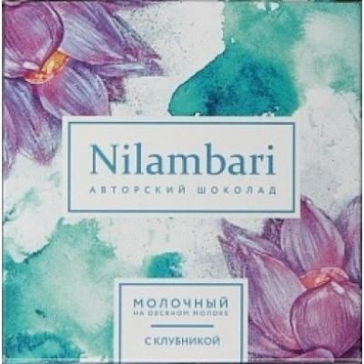 Шоколад Nilambari на овсяном молоке с клубникой, Greenmania, 65 г