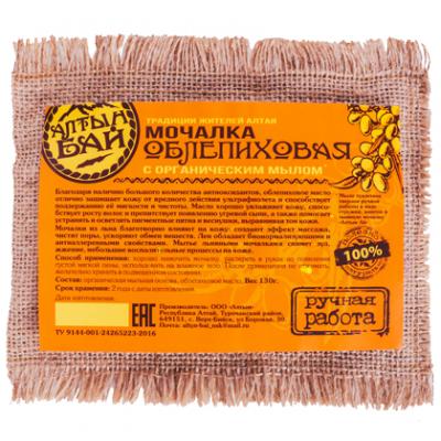 """Мочалка """"Облепиховая"""" льняная с органическим мылом АЛТЫН, 130 г"""
