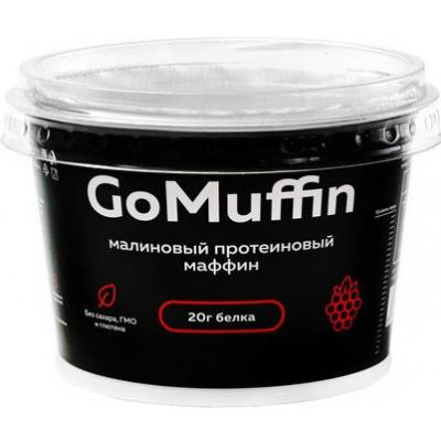 Протеиновый маффин Малиновый Gо Muffin, Васко, 54 г