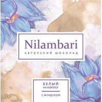 Шоколад Nilambari белый с фундуком, Greenmania, 65 г