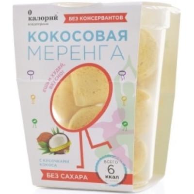 Меренга кокосовая, 0 калорий, 16 г