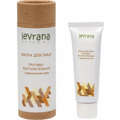 Маска для лица противовоспалительная с ферментами ржи, Levrana, 30 мл