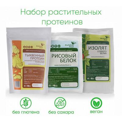 Набор протеинов растительных (веган)