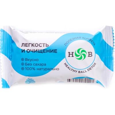 Полезные конфеты HealthyBall Detox, Здоровая Планета, 30 г (15 г * 2 шт)