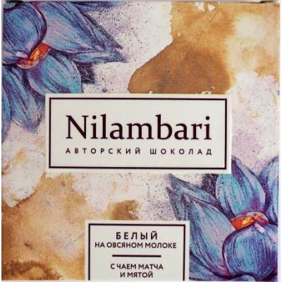 Шоколад Nilambari белый с чаем матча и мятой, Greenmania,65