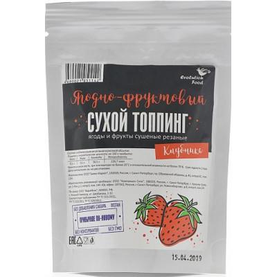 Сухой ягодный топпинг Клубника, Evolution Food, 50 г
