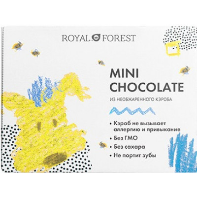 Шоколад-мини из необжаренного кэроба, Royal Forest, 30 г