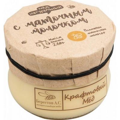 Мед натуральный Крафтовый с пчелиным маточным молочком, Берестов А.С., 260 г