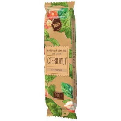 """Стевилад молочный шоколад """"Фундук"""" №3, Вкуснолето, 50 г"""