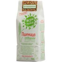 Пшеница для проращивания, Всем на пользу, 500 г