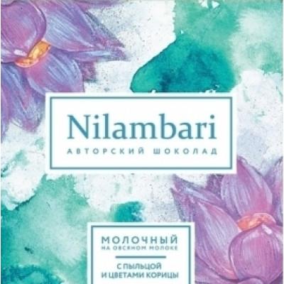 Шоколад Nilambari на овсяном молоке с пыльцой и цветами корицы, Greenmania, 65 г