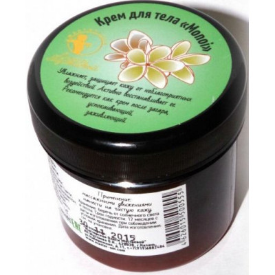 Крем с маслом Monoi для тела, Мастерская Олеси Мустаевой, 120 мл