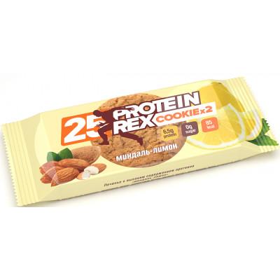 Протеиновое печенье Миндаль-лимон 25%, ProteinRex, 2*25 г