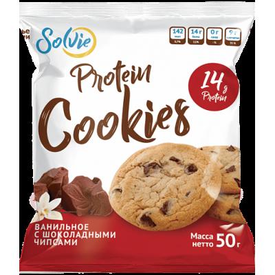 """Печенье """"Protein cookies"""" ванильное с шоколадными чипсами без сахара, Solvie, 50 г"""