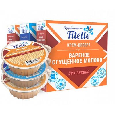 """Набор Крем-десерты (""""Вареное сгущенное молоко"""" - 2 шт. + """"Сгущенное молоко"""" - 1 шт.), Fitelle, 3*100 г"""