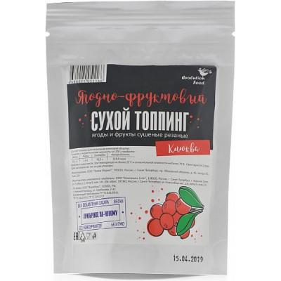 Сухой ягодный топпинг Клюква, Evolution Food, 50 г
