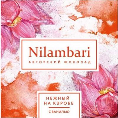 Шоколад Nilambari нежный на кэробе с ванилью, Greenmania, 65 г