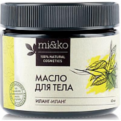 Масло для тела для сухой кожи Иланг-иланг, Mi&Ko, 60 мл