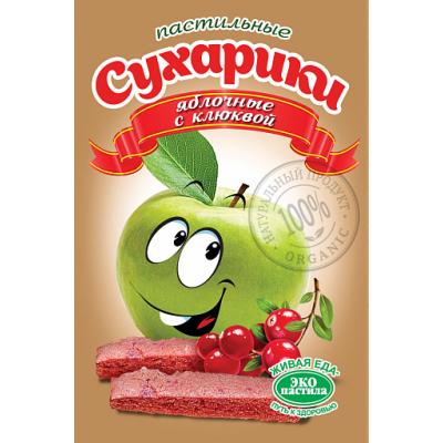Пастильные сухарики Яблочные с клюквой, Эко пастила, 60 г
