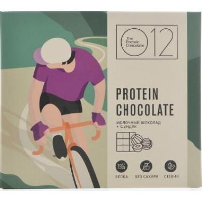 Молочный протеиновый шоколад со стевией и фундуком, О12, 50 г