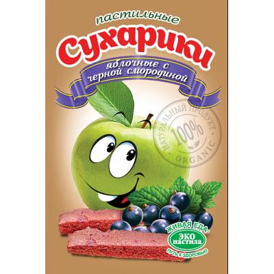 Пастильные сухарики Яблочные с черной смородиной, Эко пастила, 60 г