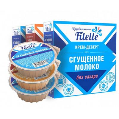 """Набор Крем-десерты (""""Сгущенное молоко"""" - 2 шт. + """"Вареное сгущенное молоко"""" - 1 шт.), Fitelle, 3*100 г"""