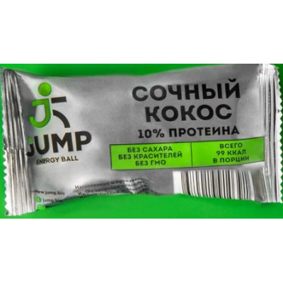 Конфеты без сахара Energy Ball Jump Сочный кокос, Здоровая планета, 30 г