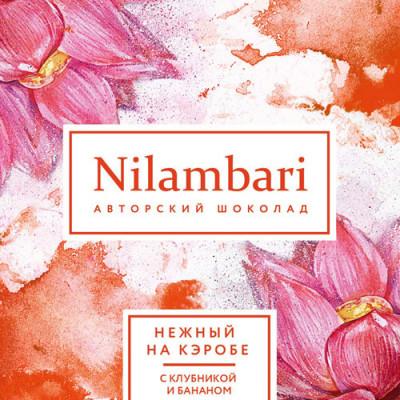 Шоколад Nilambari нежный на кэробе с клубникой и бананом, Greenmania, 65 г