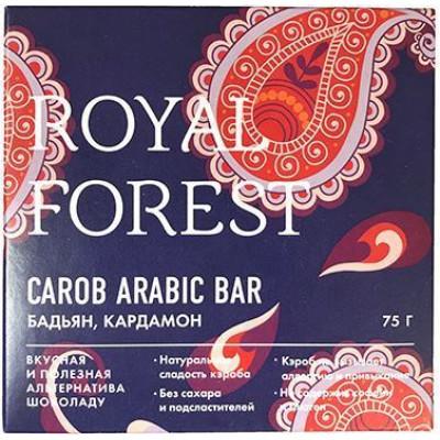 Арабский шоколад c бадьяном и кардамоном, Royal Fores, 75 г