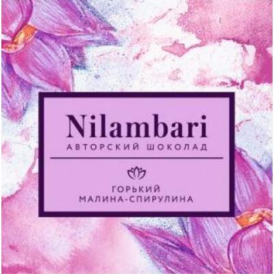 Шоколад Nilambari горький малина-спирулина, Greenmania, 65 г