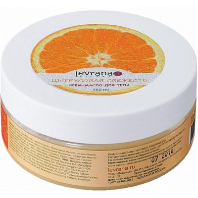 Крем-масло Цитрусовая свежесть, Levrana, 150 мл
