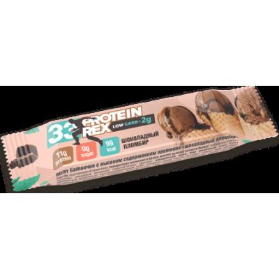 Батончик протеиновый Low Carb 33% Шоколадный пломбир, Proteinrex, 35 г