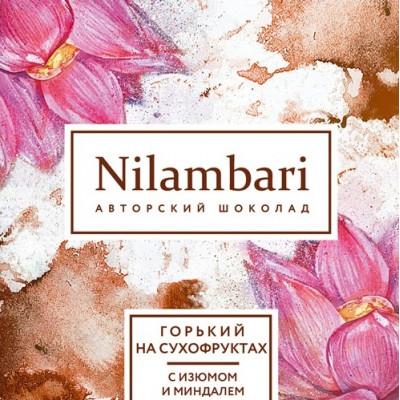 Шоколад Nilambari горький на сухофруктах с миндалем и изюмом (65 г)