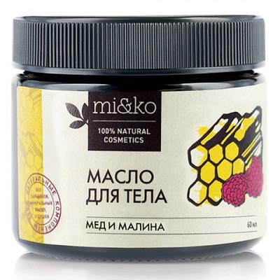 Масло для тела увлажняющее Мед и малина, Mi&Ko, 60 мл