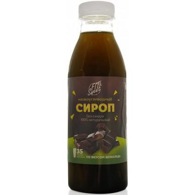 Сироп со вкусом Шоколада, Фитэндсвит, 525 г